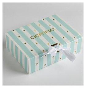 Складная коробка подарочная «Сюрприз», 16.5 × 12.5 × 5 см