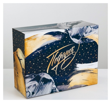 Коробка‒пенал «Космический подарок», 30 × 23 × 12 см Дарите счастье