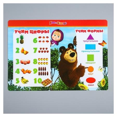 Коврик для лепки «Учим цифры и формы», А4, маша и медведь Маша и Медведь