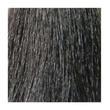 Краситель для волос с гидролизатами шелка Permament Haircolor Тон 3.0 Темный каштан