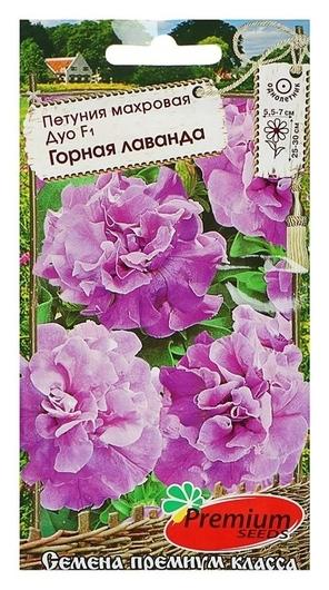 "Семена цветов петуния махровая ""Дуо горная лавандва"" F1  Premium Seeds"