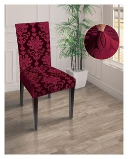 Чехол на стул трикотаж жаккард, цв бордо п/э100%  Marianna
