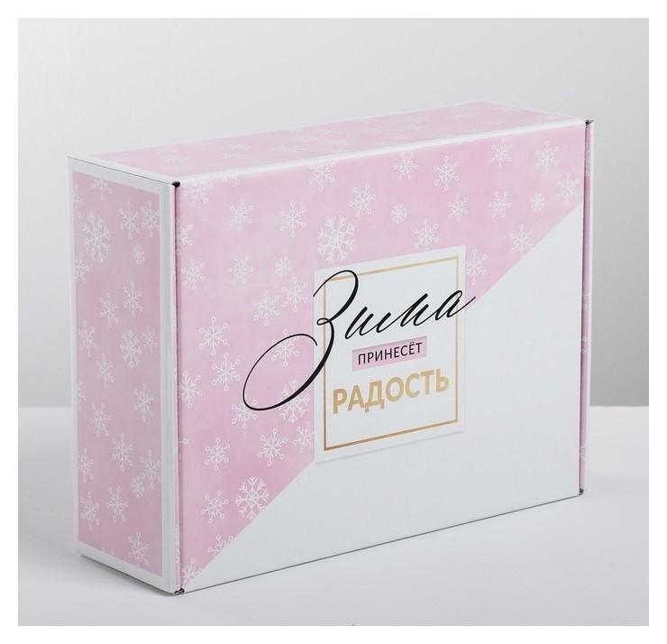 Коробка складная «Пусть зима приносит радость», 30.7 × 22 × 9.5 см Дарите счастье
