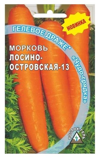 """Семена морковь """"Лосиноостровская - 13"""" гелевое драже, 300 шт  Росток-гель"""