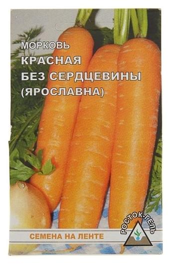 """Семена морковь красная без сердцевины """"Ярославна"""" семена на ленте  Росток-гель"""