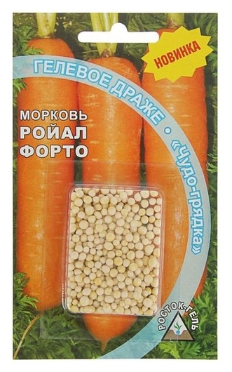 """Семена морковь """"Ройал форто"""" гелевое драже, 300 шт  Росток-гель"""