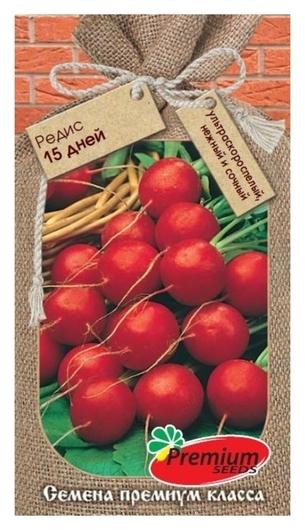 Семена редис 15 дней, 1 гр  Premium Seeds