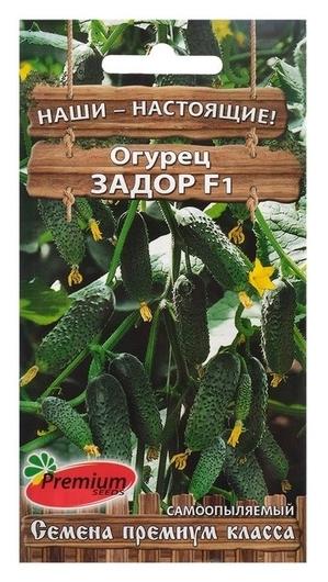 "Семена огурец ""Задор"" F1, партенокарпический, 10 шт.  Premium Seeds"