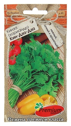 """Семена кориандр (Кинза) """"Кин-дза-дза"""", 3 г  Premium Seeds"""
