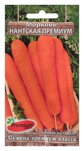 """Семена морковь """"Нантская премиум"""", 2 г  Premium Seeds"""