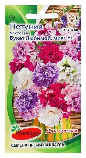 """Семена цветов петуния махровая, крупноцветковая """"Букет любимой"""" F1  Premium Seeds"""