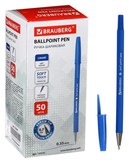 Ручка шариковая Brauberg Capital-x, 0,7мм корпус Soft-touch син, синяя 143341  Brauberg