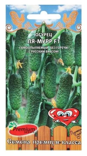 "Семена огурец ""Ля-мурр"", F1, 5 шт  Premium Seeds"