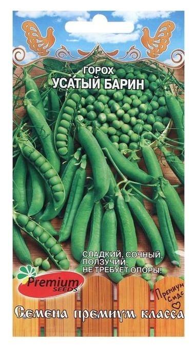 "Семена горох ""Усатый барин"", 7 г  Premium Seeds"