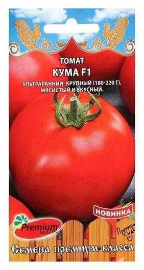 """Семена томат """"Кума"""", F1, 0,05 г  Premium Seeds"""
