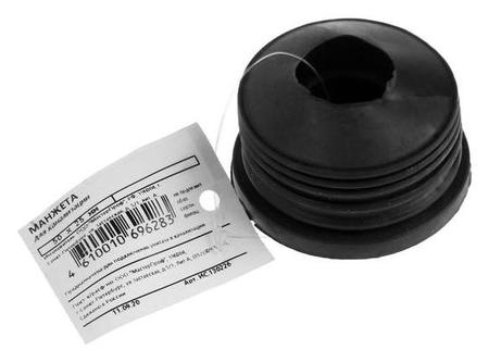 Манжета переходная Masterprof, 50 х 25 мм  MasterProf