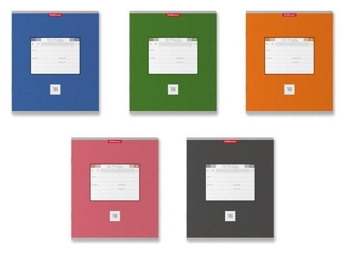 Тетрадь 18 листов в клетку Erichkrause Optima, обложка мелованный картон, блок офсет  Erich krause