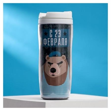 """Термостакан со вставкой """"23 февраля. медведь."""", 350 мл, сохраняет тепло 2 ч  NNB"""