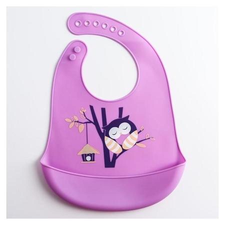 Нагрудник силиконовый, с карманом Сова, цвет фиолетовый Mum&baby