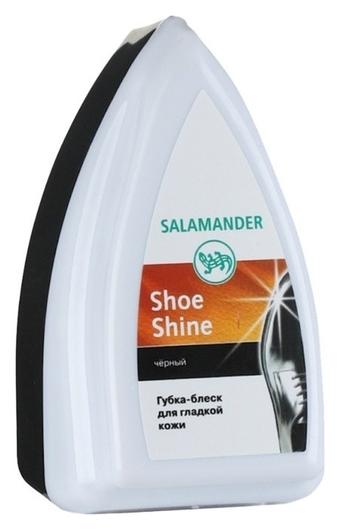 Губка для обуви Salamander черная  Salamander