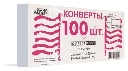Конверты белый E65декстр Officepost 110х220 100шт/уп/1502  OfficePost