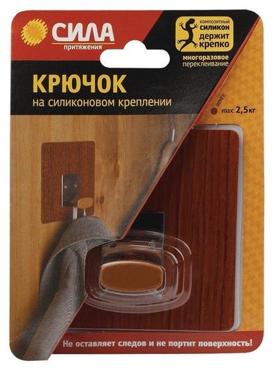 Крючок металл. на силикон.крепл.10х10,венге, до 2,5кг Ssh10-s1wn-12  Сила