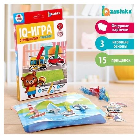 IQ- игра с прищепками Транспорт Iq-zabiaka