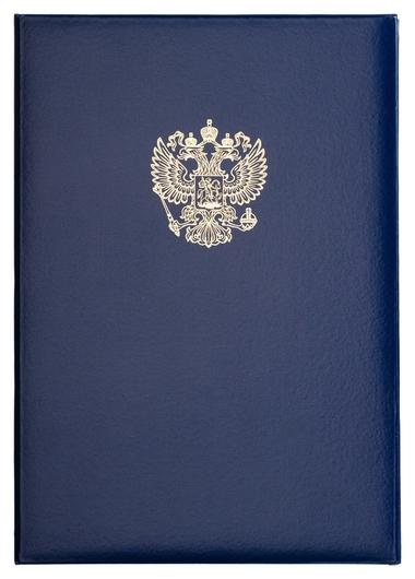 Папка адресная с орлом бумвинил с поролоном синяя  NNB