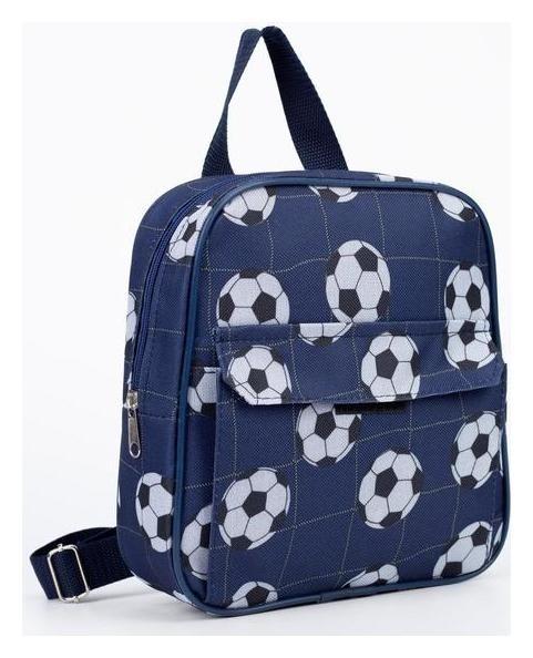 Рюкзак детский, отдел на молнии, наружный карман, цвет синий  NNB