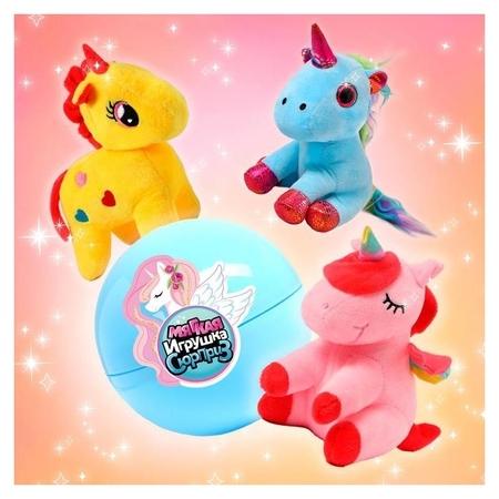 Мягкая игрушка-сюрприз «Волшебные единороги»  NNB