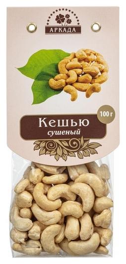 Орехи кешью сушеный аркада, 100г  Аркада