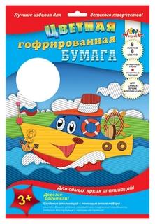 Набор для творчества цв.бумага гофрированная,а4,8л.,8цв.,с1899-01/02/03/04  Апплика