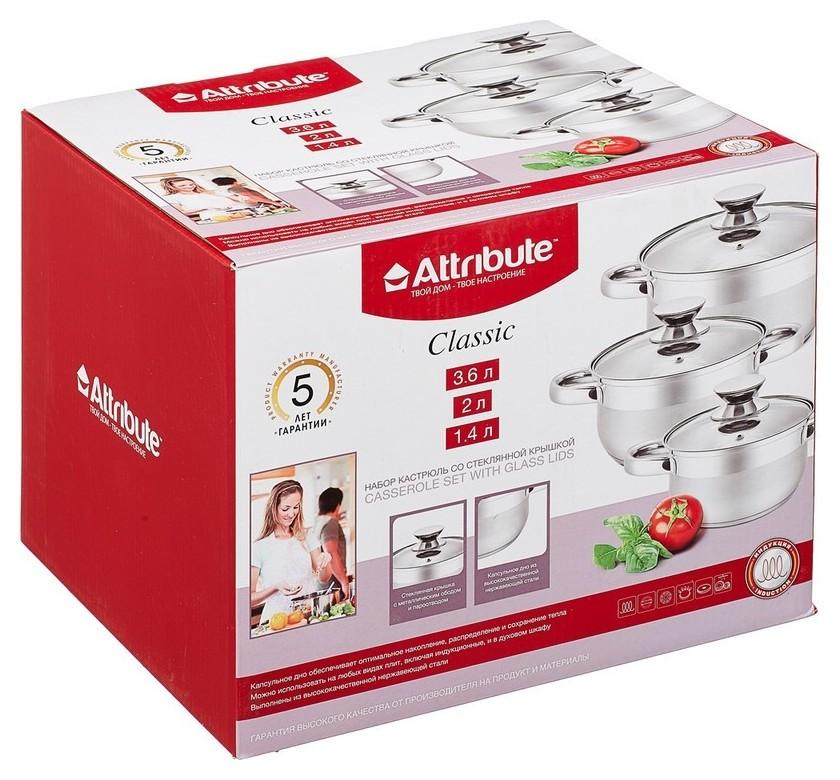 Набор посуды Classic 3 кастрюли с крышк. (1,4+2+3,6л) (ass725)  Attribute