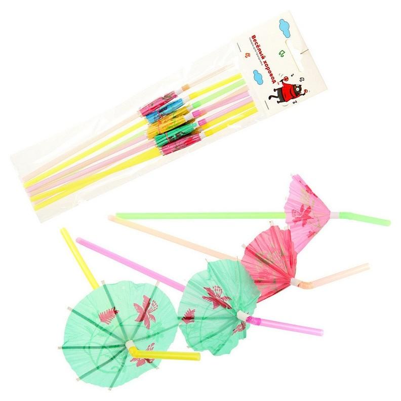 Набор трубочек для коктейля зонтик, в асс., 8 шт/уп Kl29632  NNB