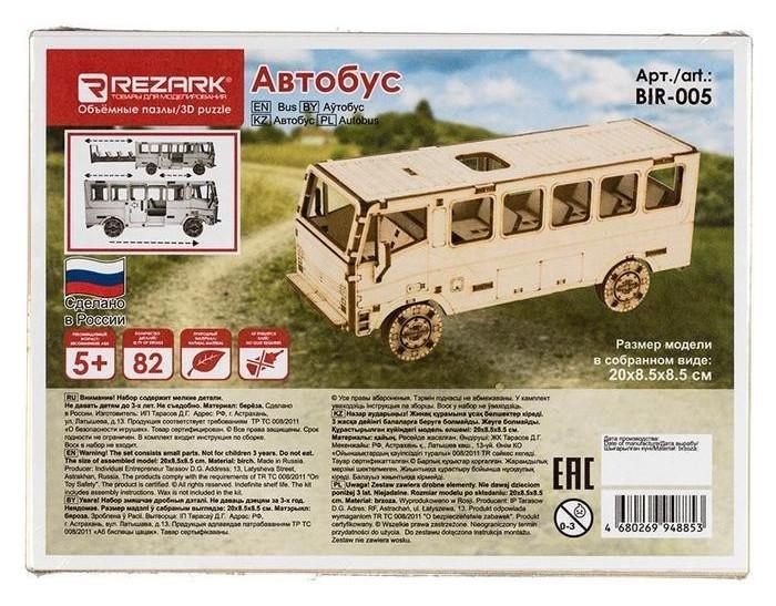 Сборная модель деревянная Rezark пазл 3D фанера автобус, Bir-005  Rezark