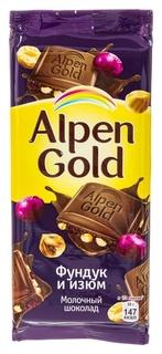 Шоколад Alpen Gold плитка молочн. с фунд и изюмом, 85г  Alpen Gold