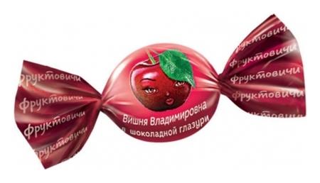Конфеты в шоколадной глазури вишня владимировна, 500г 621  Озерский сувенир