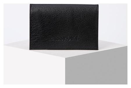 Обложка для паспорта, цвет чёрный  Максим