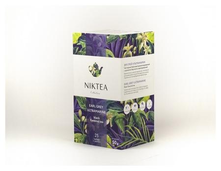 Чай Niktea черн эрл грей ультрамарин, 25 пакx2гр/уп  Niktea