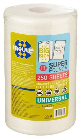 Салфетки хозяйственные Meule Econom Rolls 25х23 см 250 листов/рул  Meule