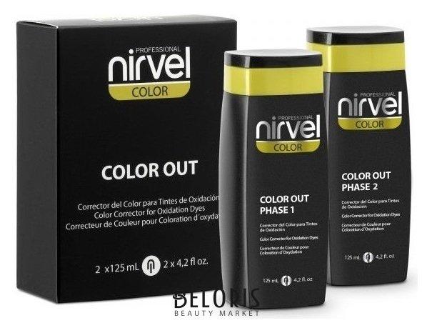 Купить Корректор для волос Nirvel, Корректор косметического цвета Color Out , Испания