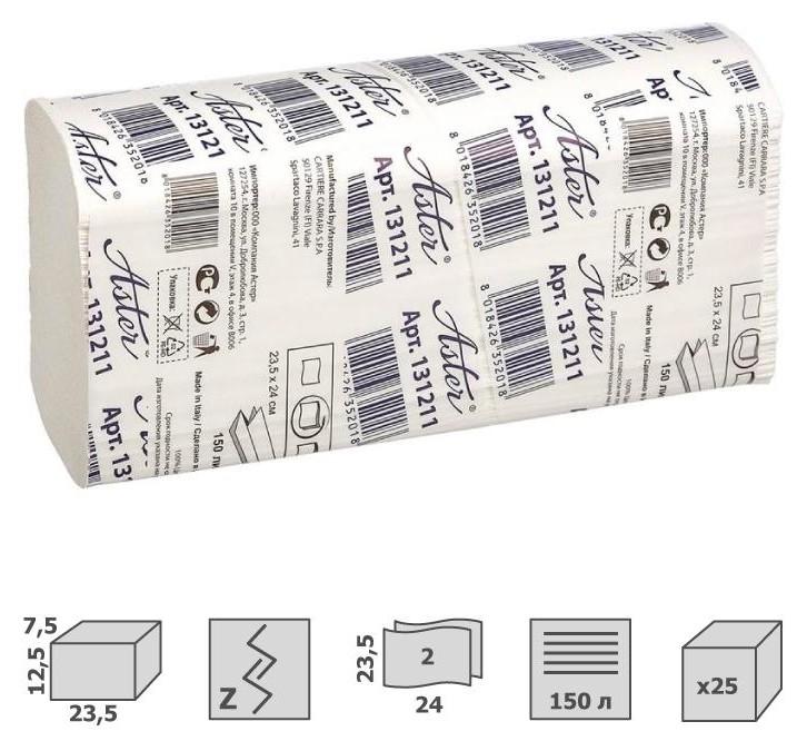 Полотенца бумажные для держ.aster Pro 131211 Z 2-сл.150л*25пач/уп  Aster