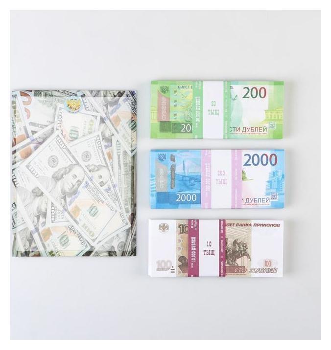 Набор сувенирных денег 2000, 200, 100 рублей NNB