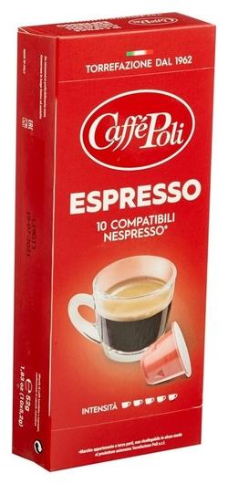 Кофе в капсулах Caffe Poli Espresso 10х5,2г  Caffe Poli