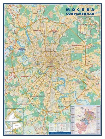 Настенная карта москва современная с каждым домом 1:34тыс.,1,58х1,18м.  Атлас принт
