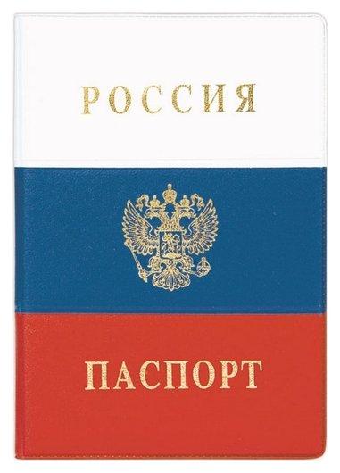 Обложка для паспорта россия 2203.ф  Dps Kanc