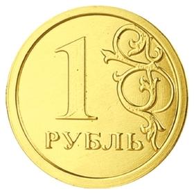 Шоколад порционный монеты в банке рубль, 6г/120 шт  Монетный двор