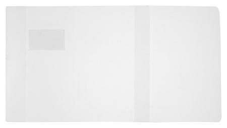 Обложка универсальная под формат А4, 302x580мм, с карманом, 2145.1.к  NNB