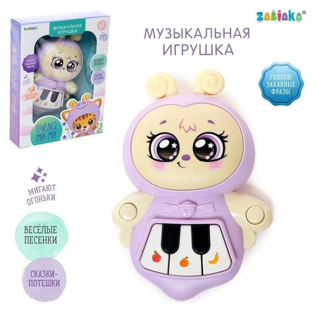 Музыкальная игрушка «Забавная пчёлка» свет, звук  Zabiaka