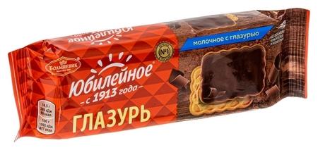 Печенье юбилейное молочное с глазурью, 116г  Юбилейное